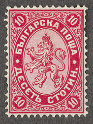 Bulgaria: 1882 10 stotinki rose and pale rose, unused